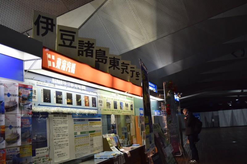 横浜港大さん橋 国際客船ターミナル_東海汽船