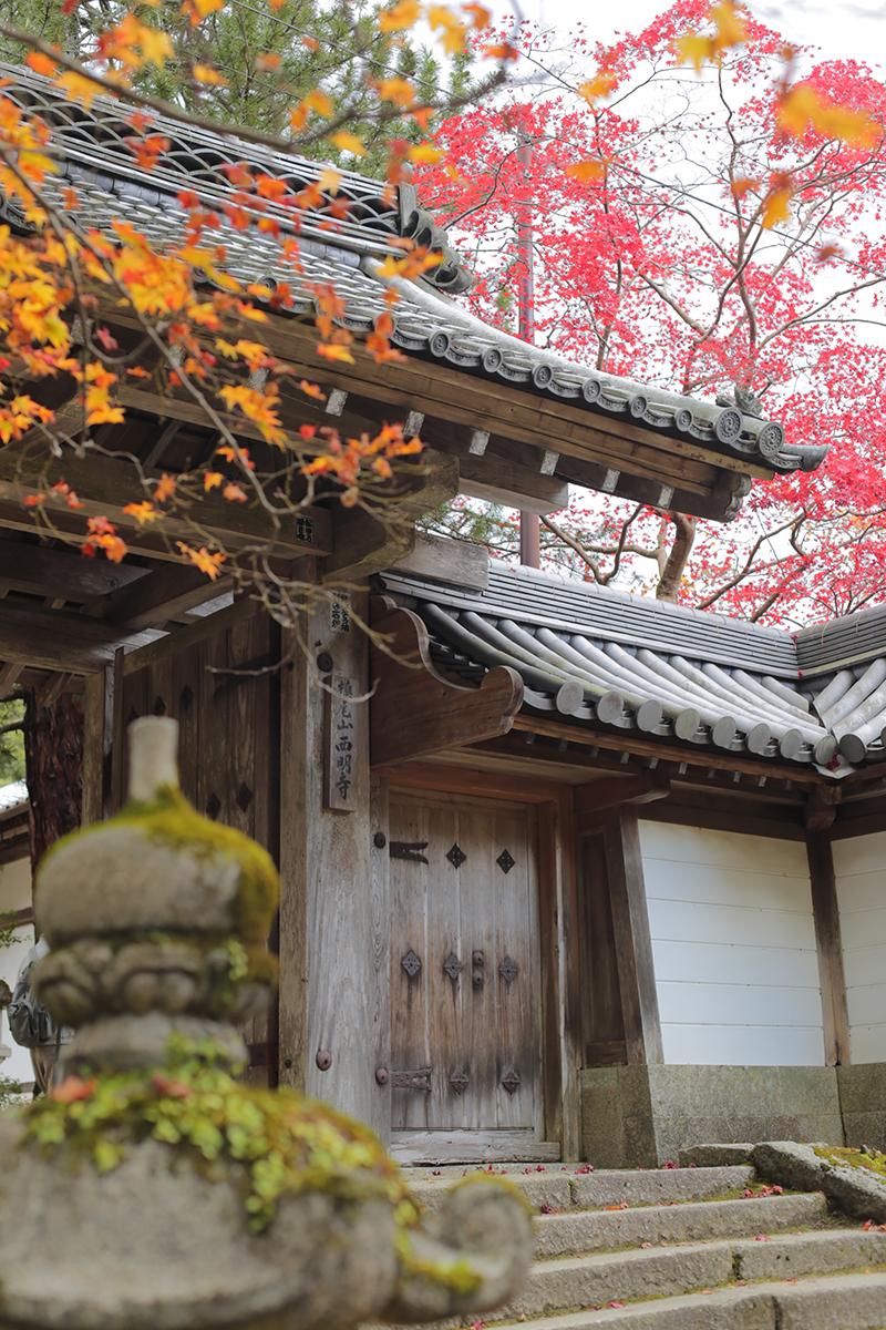 高雄 西明寺