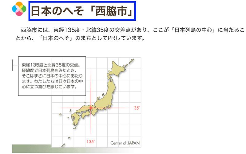 ryosuke_nihon (1)