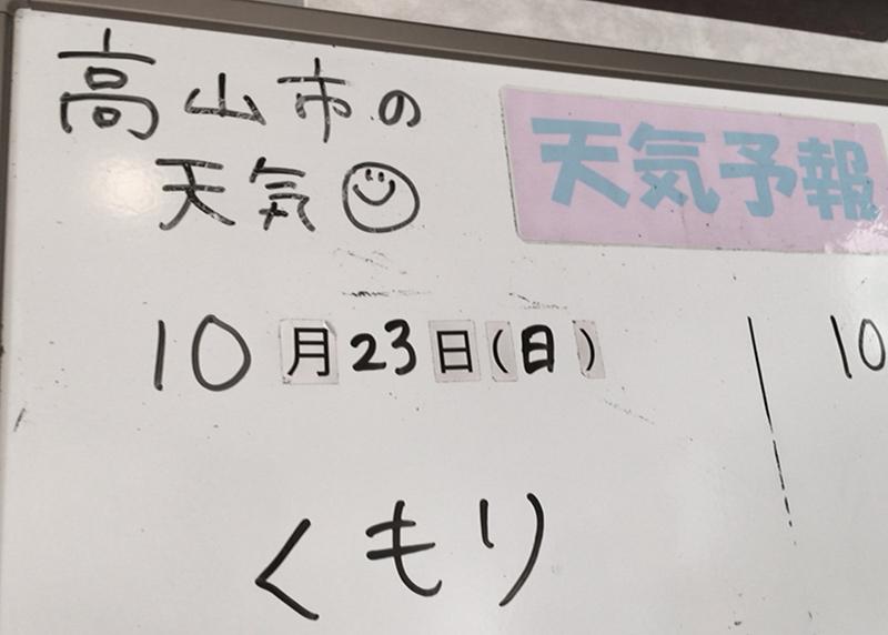 ryosuke_nihon (64)
