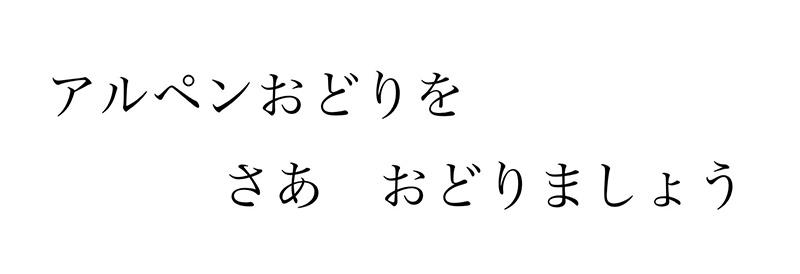 ryosuke_nihon (5)