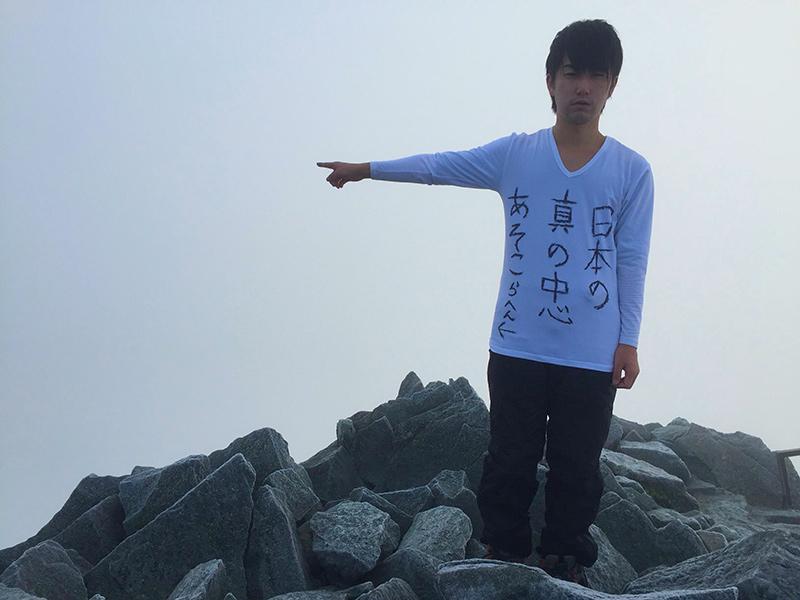 ryosuke_nihon (53)