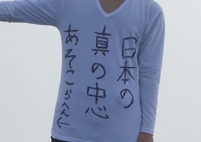 ryosuke_nihon (54)