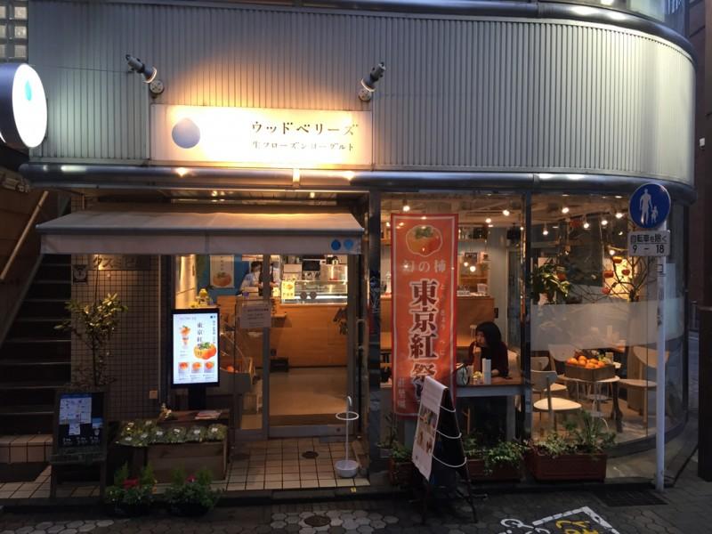 ichirukichijyojiphoto55