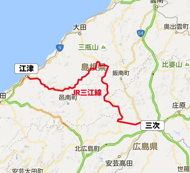 徒歩で100km】廃線になる三江線...