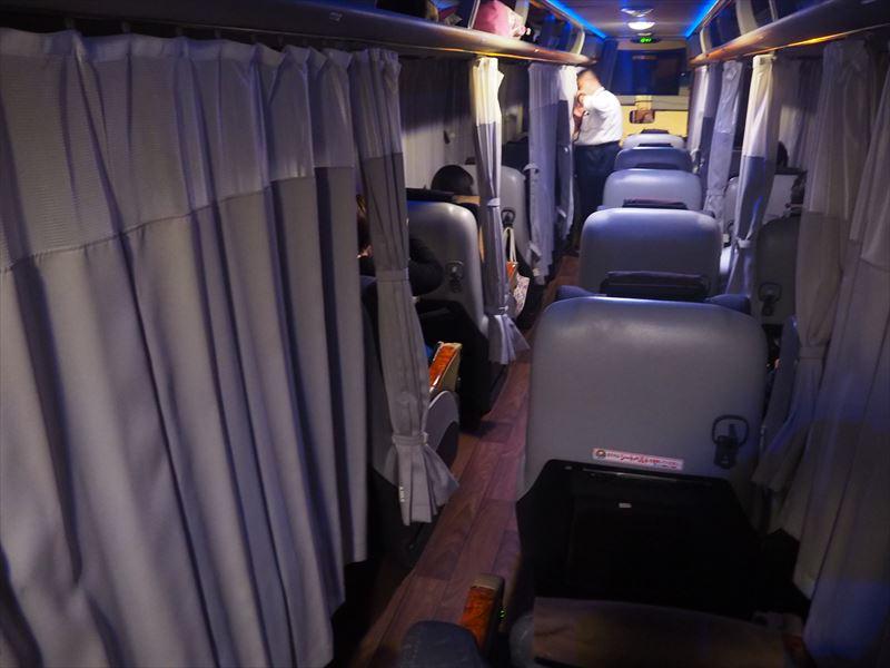 高速バス コツ