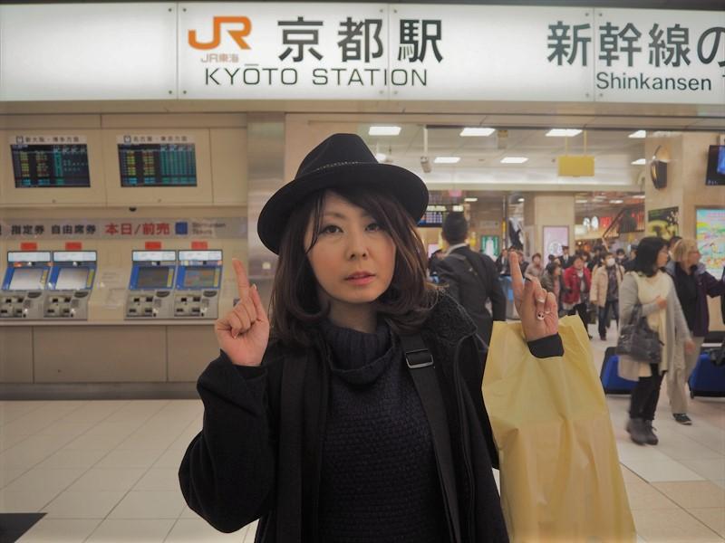 穴場 京都 観光