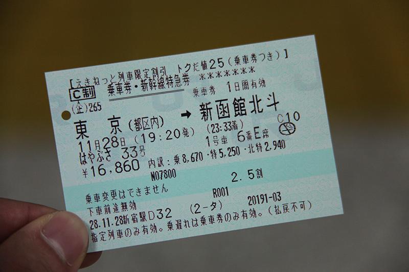 huhei (3)
