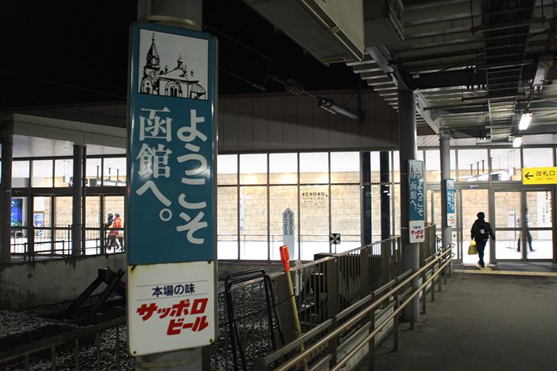 huhei (9)