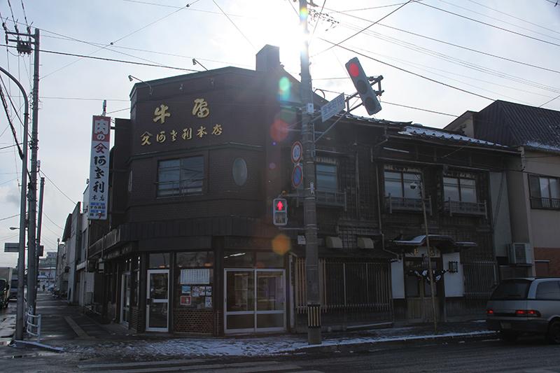 huhei (51)