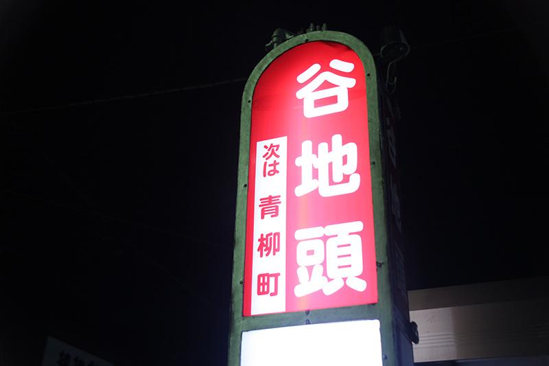 huhei (80)