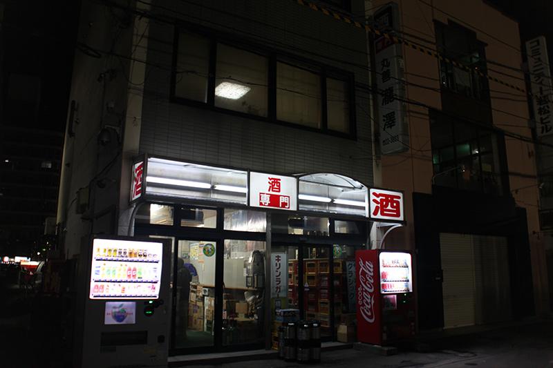 huhei (83)