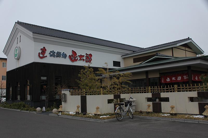 huhei (143)