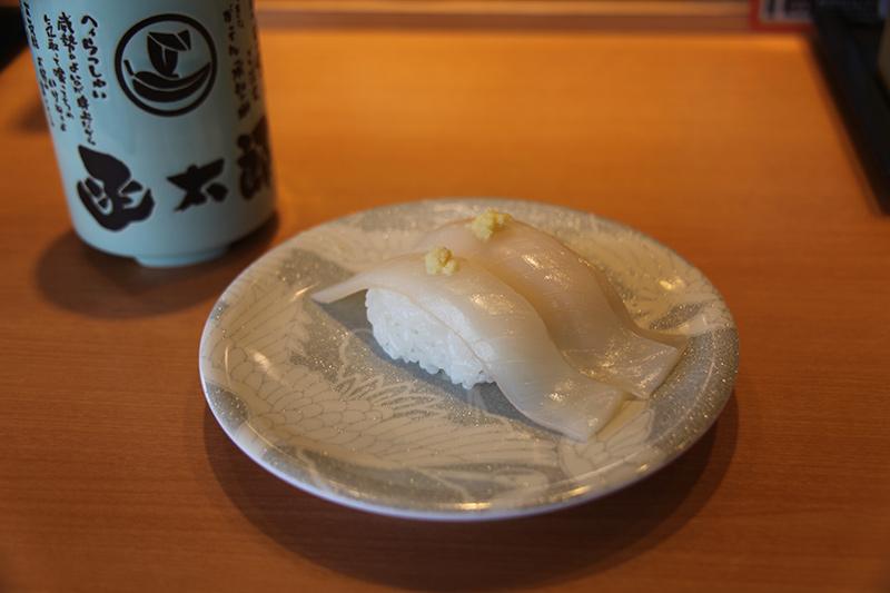 huhei (144)