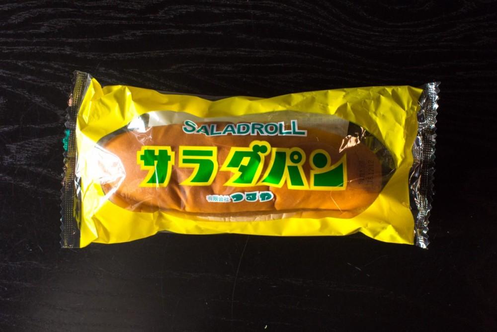 akihabara-shuzai-14