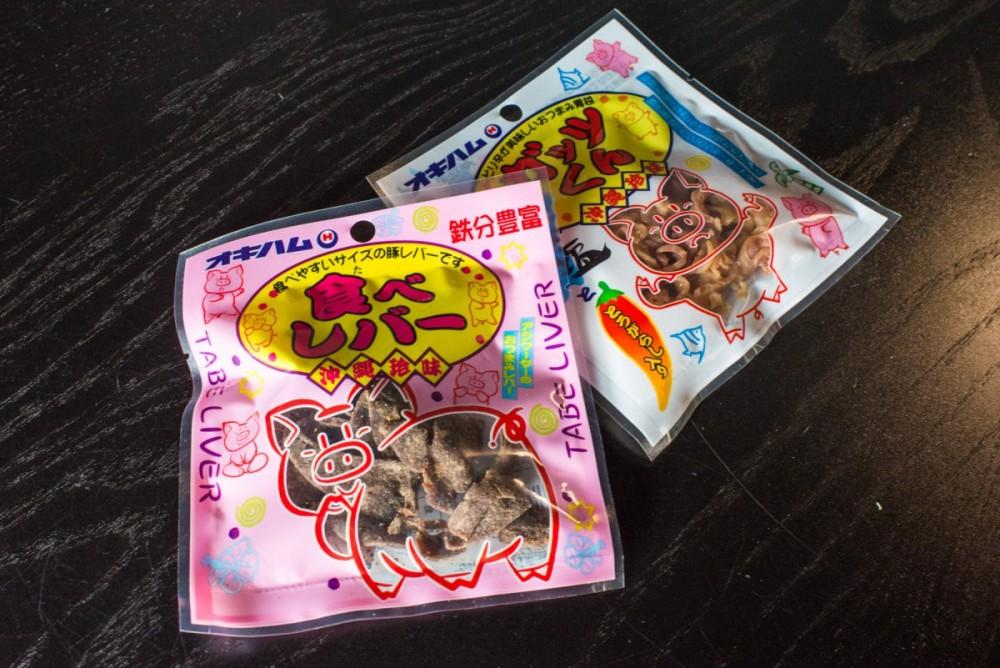akihabara-shuzai-18