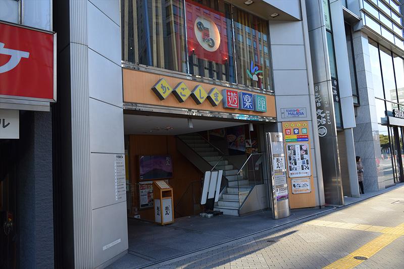 photo51