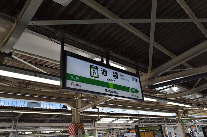 photo84