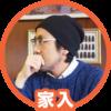 ieiri_icon
