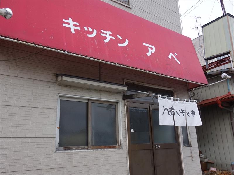 spot-morioka162_R