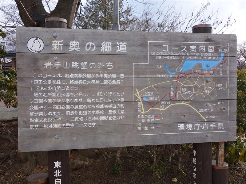 spot-morioka166_R