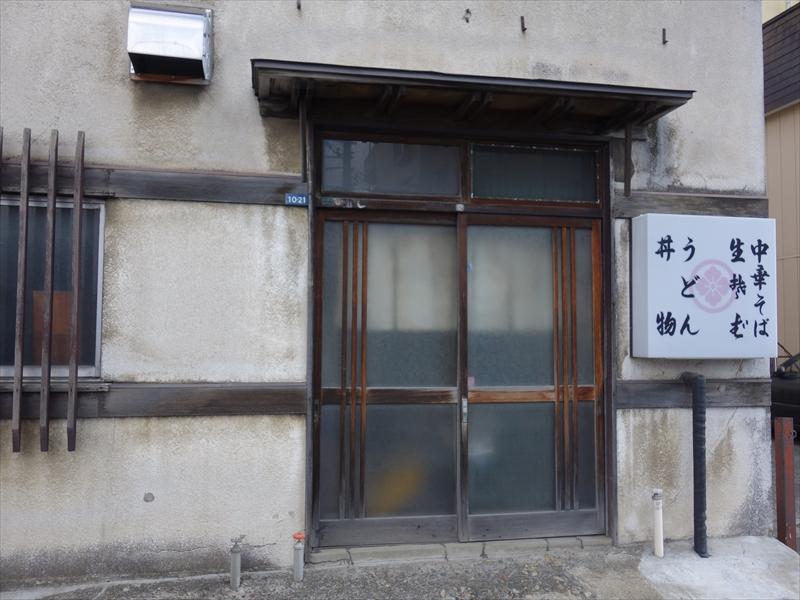 spot-morioka247_R