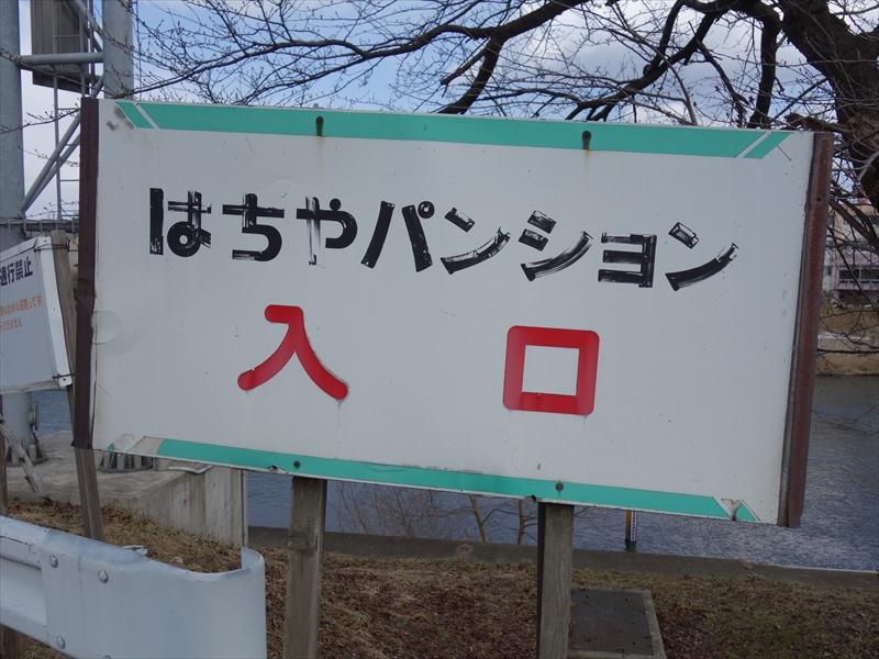 spot-morioka361_R
