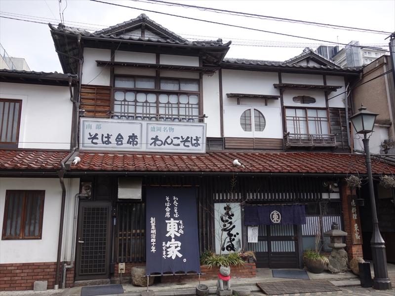 spot-morioka507_R