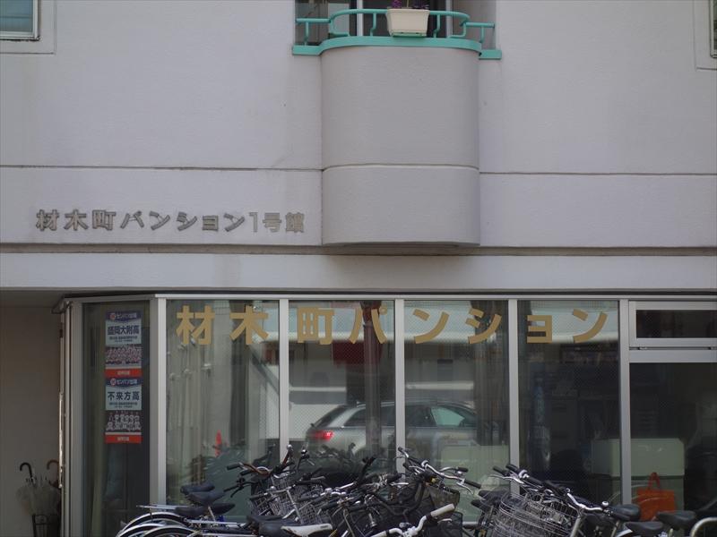 spot-morioka364_R