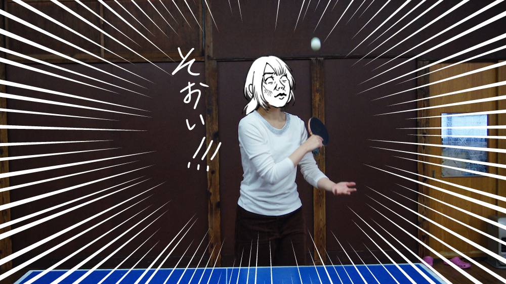 卓球集中線