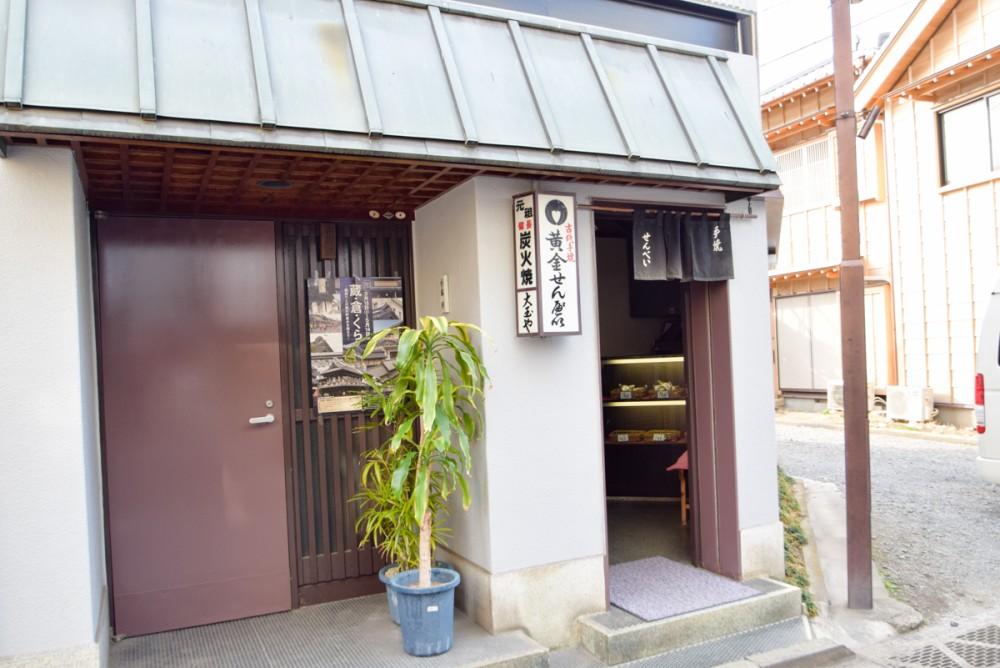 創業は明治40年、昭和8年にこの場所へ移転