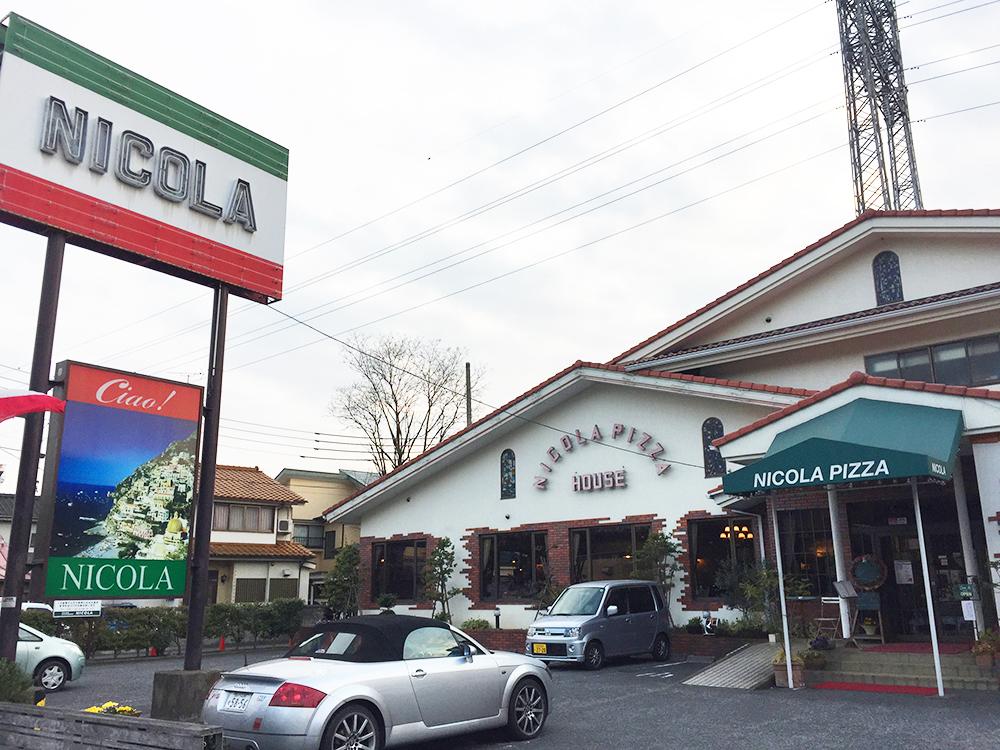 戦後はじめて本場仕込のピザを日本にもたらした凄い人の店らしい