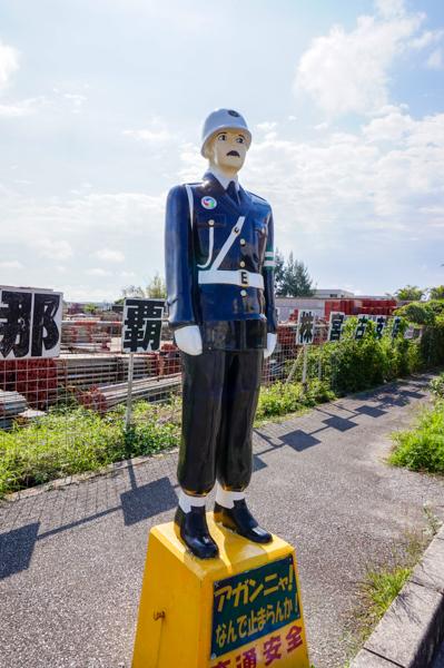 spot-miyakojima-rurico40