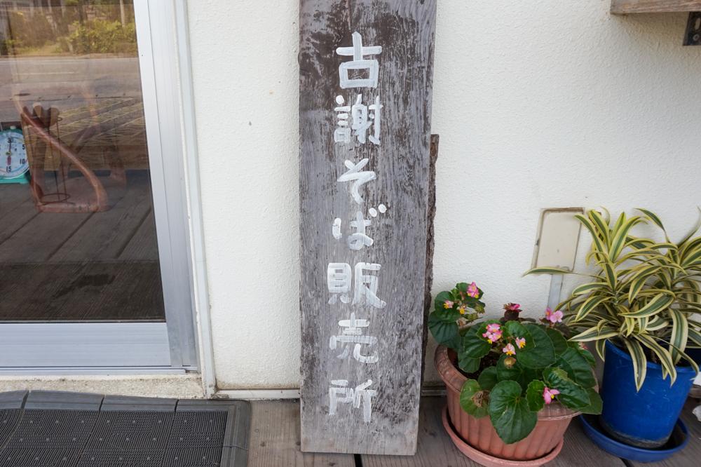 spot-miyakojima-rurico42