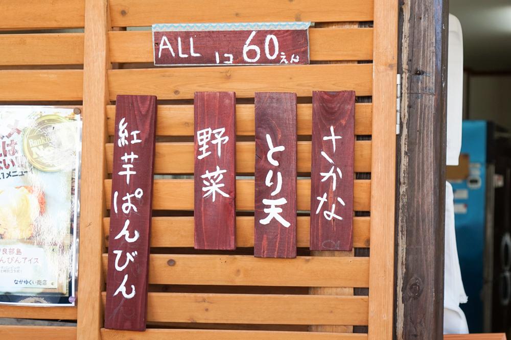 spot-miyakojima-rurico48