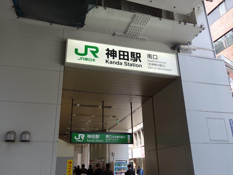 sp-tonyama007_R