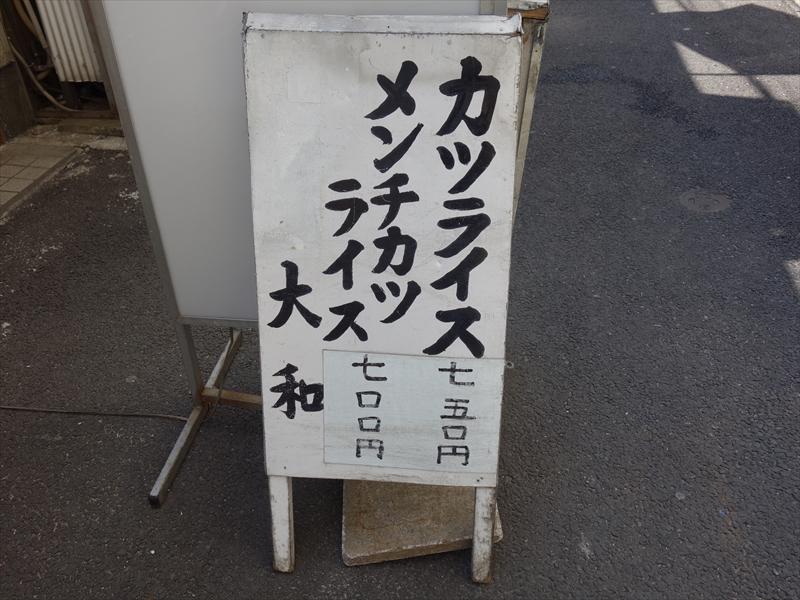 sp-tonyama018_R