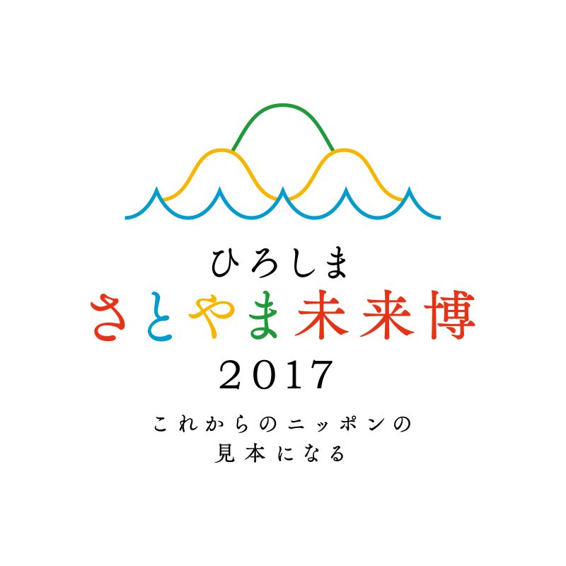 さとやま未来博logo_02