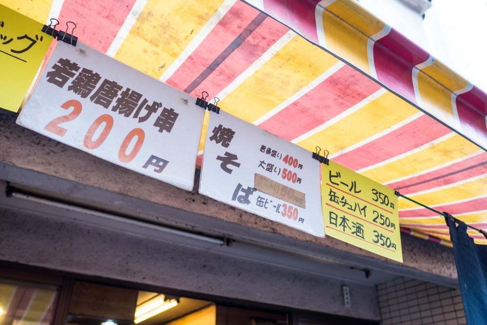 20170401_shibuya-7