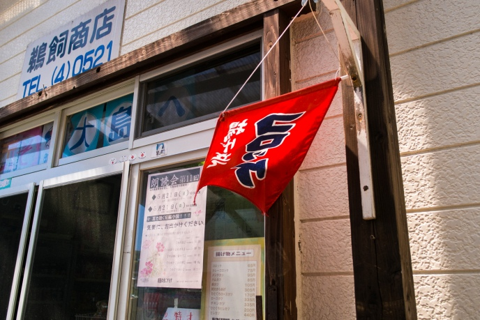 20170518_izu-ooshima-118