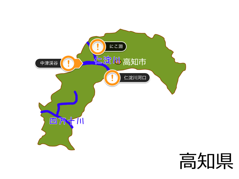 仁淀川map 2