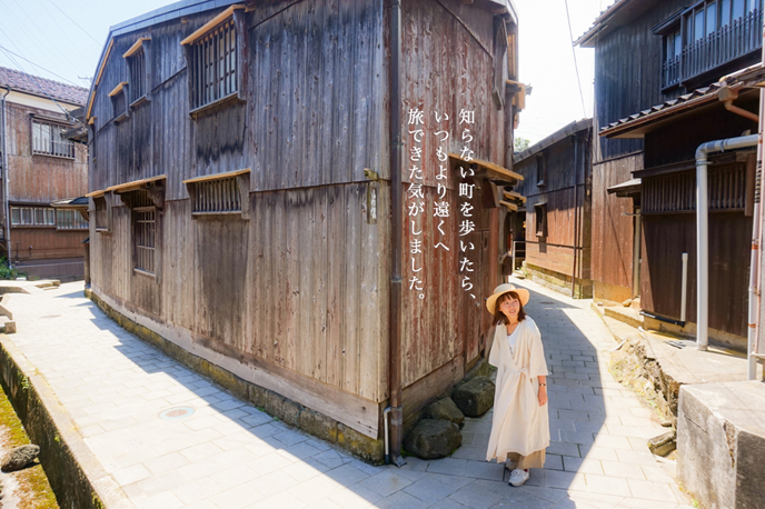 sado-spot-rurico-shukunegi-DSC05121