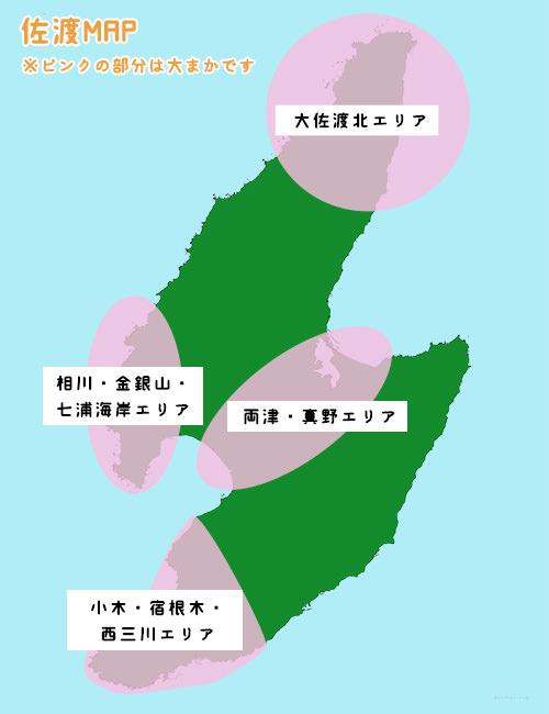 佐渡の地図画像
