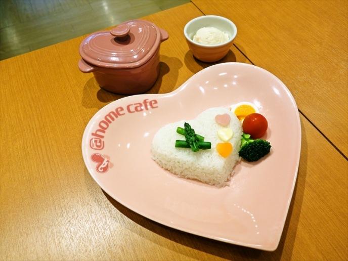 spot-akiba005_R