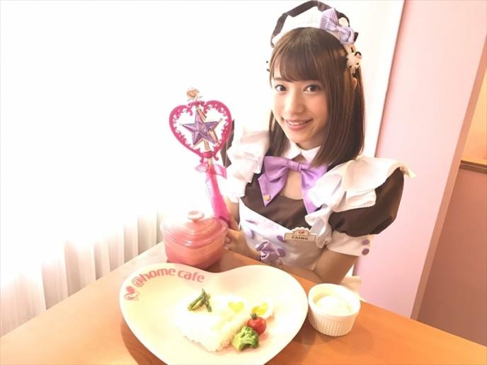 chimu-san002_R