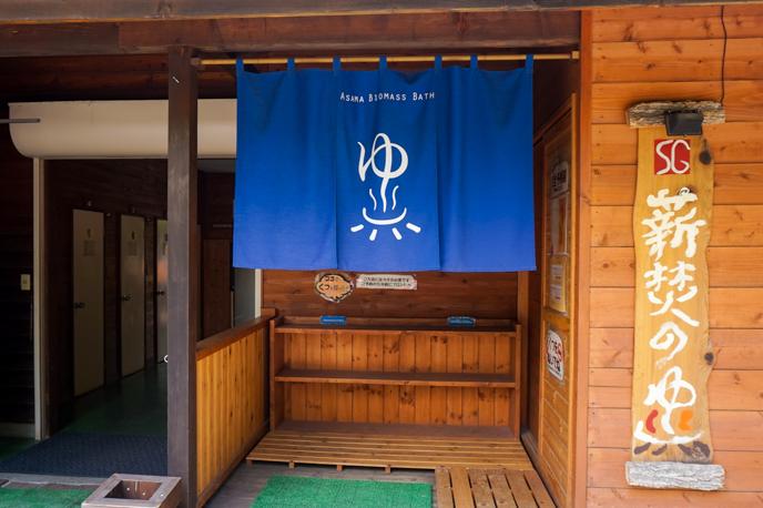 karuizawa-dog-06920