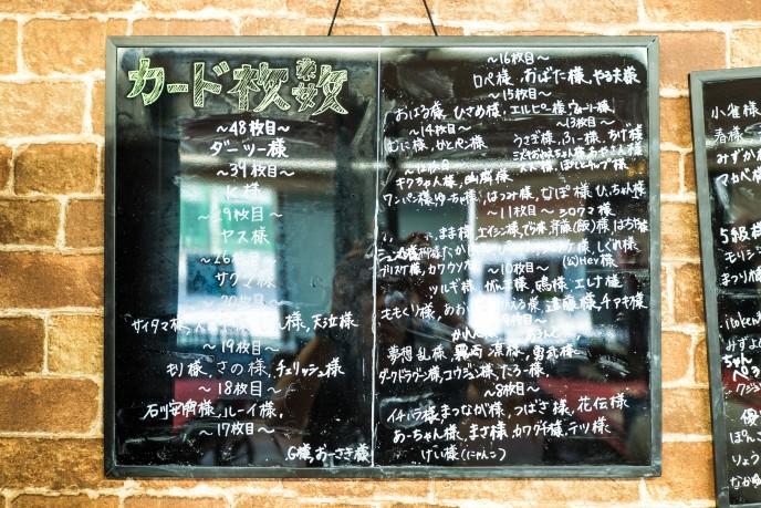 20170616_jinro-house-37