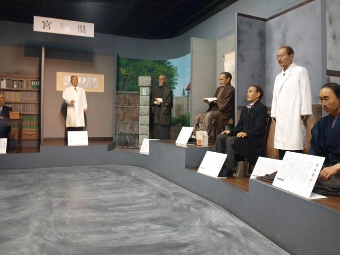 伊達政宗歴史館