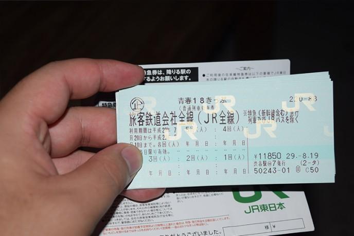 travel3