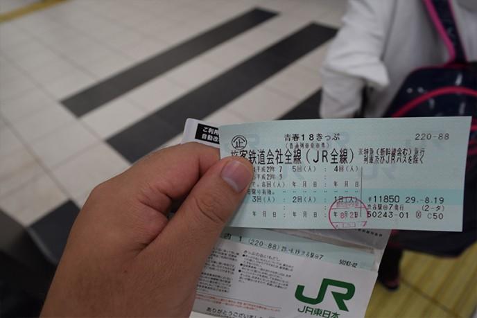 travel25